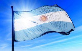 Аргентина откажется от российского кредита в $1,9 млрд