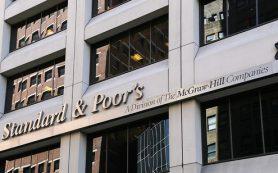 S&P подтвердило рейтинг США после президентских выборов