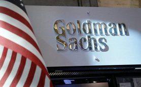 Повышение ставки ФРС может не сильно помочь американским банкам — Fitch