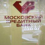 МКБ разоблачил банду мошенников-двойников