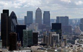 В Лондоне прошли аресты банкиров