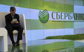 Минфин и Сбербанк готовят ОФЗ для населения на 20 млрд рублей