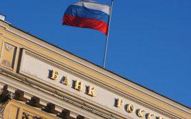 Банк на Красных Воротах лишен лицензии