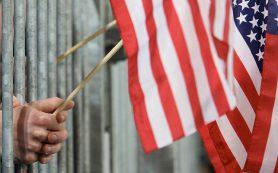 США смягчили санкции в отношении «Рособоронэкспорта»