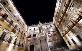 Правительство Италии приготовило 15 млрд евро для спасения Monte dei Paschi и других банков