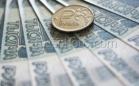 Запрещающий выезд за границу порог задолженности могут поднять «в разы»