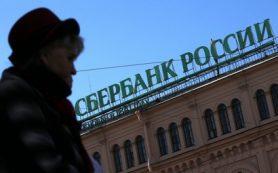 Межрегиональный Клиринговый Банк лишился лицензии
