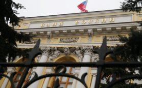 У банка «Русский Финансовый Альянс» отозвали лицензию