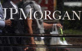 5 неожиданных прогнозов от JPMorgan Asset Management на 2017 год