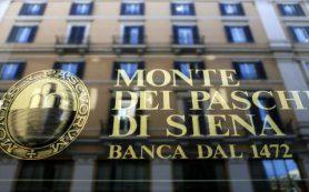 Правительство Италии планирует выделить проблемному банку Monte dei Paschi di Siena 6,5 млрд евро