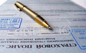 «Тинькофф Страхование» предотвратило попытку страхового мошенничества на 1,2 млн рублей