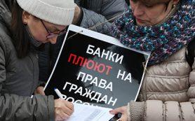 Минюст: у валютных ипотечников есть основания добиваться пересмотра договоров
