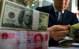 Китай создал фонд в 14,5 млрд долларов для инвестиций в Интернет