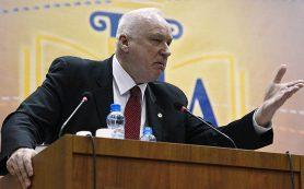 США внесли Александра Бастрыкина в «список Магнитского»