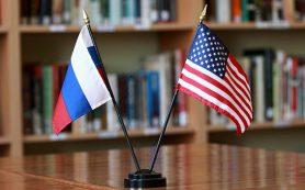 Советник Трампа назвал сроки улучшения отношений с Россией