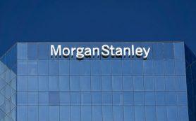 Morgan Stanley по итогам года увеличил выплаты своему гендиректору до 22,5 млн долларов