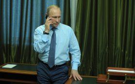 Разговор Путина и Трампа запланирован на 28 января