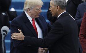 В США официально сменился президент