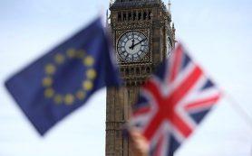 Московиси: экономику Британии ждут значительные расходы в 2017—2018 годах из-за неопределенности в связи с Brexit