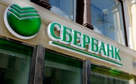 Сбербанк открыл в Петербурге два офиса для людей с нарушениями слуха