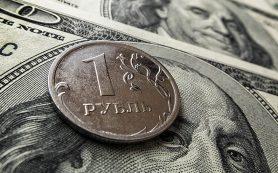 Активам мировых центробанков предсказали прирост на 1 трлн долларов в год