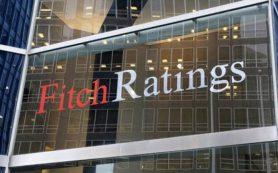 Fitch: экономическая политика Трампа создает риски для кредитных рейтингов