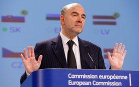 Страны ЕС предупредили 92 юрисдикции о включении в черный список налоговых убежищ