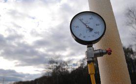 Россия и Словения подпишут новый контракт по поставкам газа
