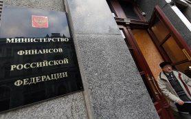 Минфин накажет банки из недружественных стран