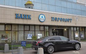 Аналитики рекомендуют продавать выпуски облигаций банка «Пересвет»