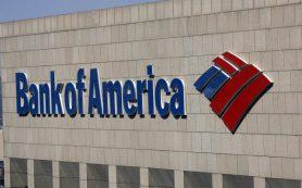 Bank of America ухудшил прогноз по ценам на Brent к 2022 году
