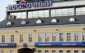 Возглавлявшая «Юниаструм» Алла Цытович не войдет в правление банка «Восточный»