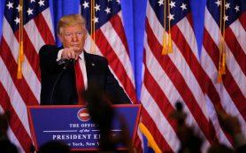 Трамп обещает всем равные условия в валютной политике