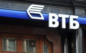 В группе ВТБ ожидают восстановления доли средств клиентов-юрлиц