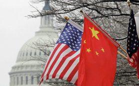 Китай не заинтересован в «торговых войнах» с США