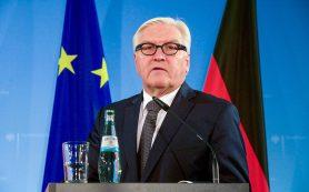 Глава МИД ФРГ: Евросоюз не собирается снимать санкции с РФ в ближайшее время