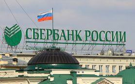 Сбербанк за два месяца 2017 года получил чистую прибыль 104,6 млрд рублей по РСБУ