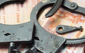 Главу одного из московских банков обвиняют в афере с векселями на 1,35 млрд рублей
