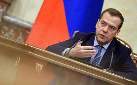 Медведев поддержал идею создания гибкой системы льгот для частного капитала