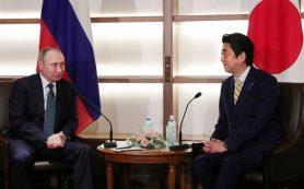 Япония хочет предложить использование совместной электронной валюты на южных Курилах