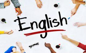Как самостоятельно выучить английский язык?