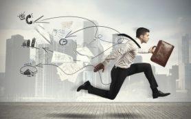 Перспективы развития бизнеса в мировом сообществе в 21 веке