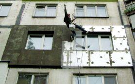 Как утеплить многоэтажку