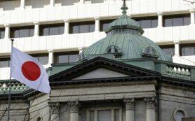 Банк Японии оставил кредитно-денежную политику без изменений