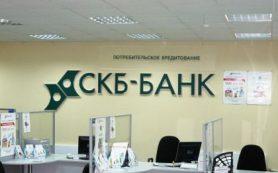 СКБ-Банк приступил к выпуску и обслуживанию карт «Мир»
