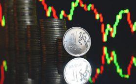 Bloomberg: рост экономики России ускорится при ослаблении курса рубля