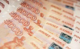 ЦБ выписал рекордный штраф одному из банков за нарушения антиотмывочного законодательства