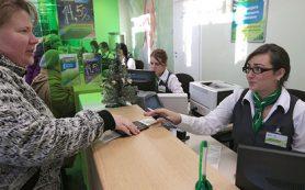 Банковским ставкам в России посулили падение до исторического минимума
