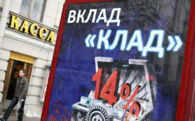 Нацбанк Грузии повысил ключевую ставку до 7%