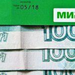НСПК и платежная система ArCa выпустят совместную карту в Армении